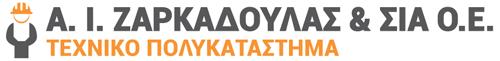 www.zarkadoulas-shop.gr